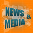 Stock Photo: News and press concept: words News and medion digital screen
