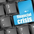 图库照片: Financial crisis key showing business insurance concept