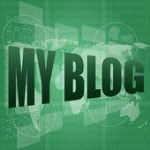 My blog - green digital background - Global internet concept — Stock Photo