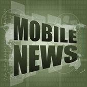 новости и пресс-концепции: слова мобильные новости на цифровой экран — Стоковое фото