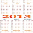 Simple 2013 year calendar — Stock Photo #20791489