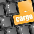 Cargo word on laptop computer keyboard — Stock Photo #22149459