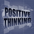 Positive thinking on screen - motivation business concept - Stock Photo