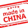 Red rubber stamp of Made In China — Stock Photo
