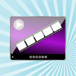 Stock Photo: Video Movie MediPlayer on abstract blue ray background