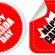 Maple leaf stickers - happy canada day tag set — Stock Photo