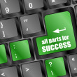All parts for success button on computer keyboard key — Stock Photo
