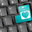 Stock Photo: Keyboard with heart sign