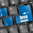 Lose weight on blue keyboard key button — Stockfoto