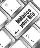 Balance your life button on computer keyboard — Foto de Stock