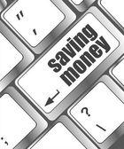 为存钱投资理念与按钮在电脑键盘上 — 图库照片