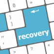 Recovery text on the keyboard key — Stock Photo