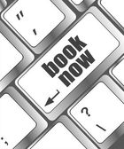 Book now button on keyboard — Stock Photo