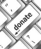 Donate button on computer keyboard pc key — Stock Photo