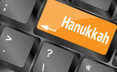 Keyboard key with hanukkah word on it — Stock Photo
