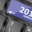 New year concept: welcome 2014 key on the computer keyboard — Stock Photo