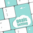 Goals setting button on keyboard with soft focus — Foto de Stock