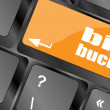 Big bucks on computer keyboard key button — Stock Photo #36284851
