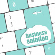 Computer keyboard with business solution key. business concept — Stock Photo