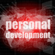 Word personal development on digital screen 3d — Stock Photo