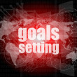 Goal setting concept - business touching screen — Stock Photo #36508465