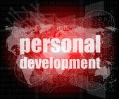 La palabra desarrollo personal en digital pantalla 3d — Foto de Stock