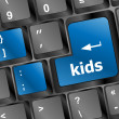 Kids key button in a computer keyboard — Stock Photo #36510805