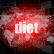 Diet word on digital touch screen — Stock Photo