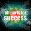 All parts for success text on digital touch screen interface — Stock Photo