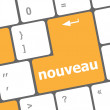 Nouveau button on computer keyboard key — Stock Photo