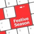 Stock Photo: Festive season button on modern internet computer keyboard key