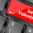Computer keyboard key - Be my Valentine — Stock Photo