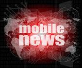 News and press concept: words mobile news on digital screen — 图库照片