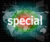Education concept: Special word on business digital background — Stock Photo