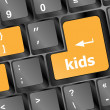 Stock Photo: Kids key button in a computer keyboard