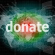 Business concept: words donate on digital touch screen — Stock Photo