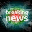 News and press concept: words breaking news on digital screen — Stock Photo #40309869