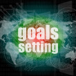 Goal setting concept - business touching screen — Stock Photo #40622291