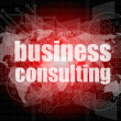 Words business consulting on digital screen, business concept — Stock Photo #41448487