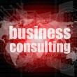 Words business consulting on digital screen, business concept — Stock Photo
