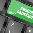 Customer satisfaction key word on computer keyboard — Stock Photo