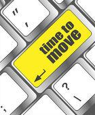 Woorden tijd om verder te gaan toets op het toetsenbord — Stockfoto