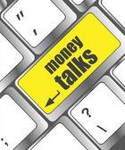 コンピューターのキーボードのキーのボタン上のお金の話 — ストック写真