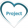Marketing concept, project word on love heart — Stock Photo #43171259