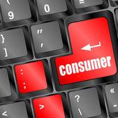 Mensaje del consumidor en la intro de teclado — Foto de Stock