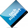 Social media concept: media player interface with tech support word — Stock Photo #43640375