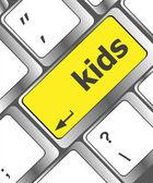 Ключевые кнопка малыша в клавиатуре компьютера — Стоковое фото
