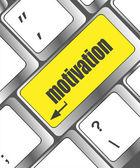 Motywacja przycisk na klawiaturze komputera — Zdjęcie stockowe