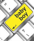 Baby boy nachricht auf tastatur die eingabetaste — Stockfoto