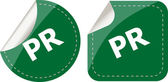 Слово Pr на кнопку set, значок наклейки — Стоковое фото
